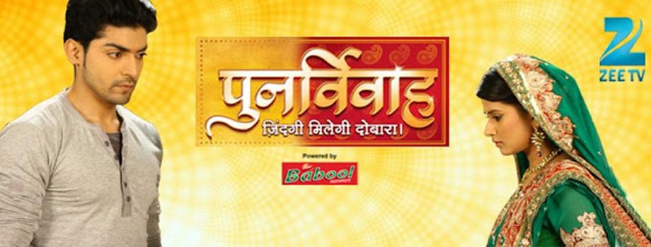 Punar Vivaah सफलता की कुंजी | hindi quotes about success. punar vivaah