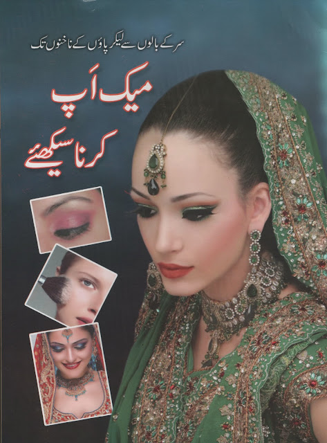Full Makeup Course - Pakistancelebrities.com