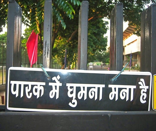Indian Funny Sign Board