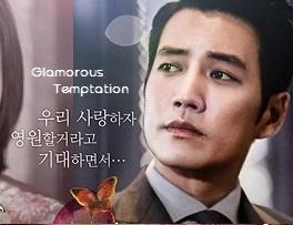 Biodata Pemain Drama Korea Glamorous Temptation