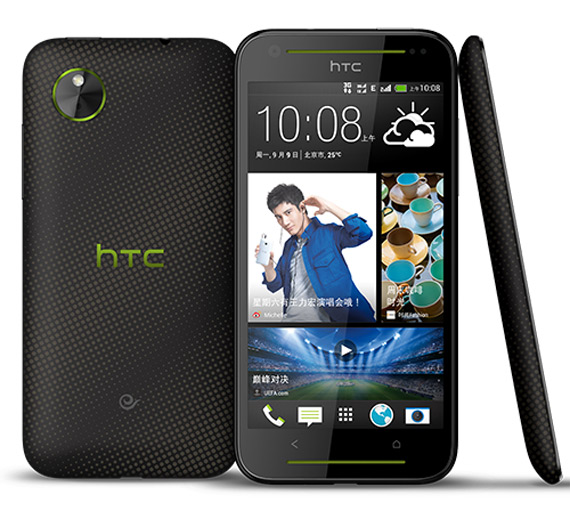 HTC unveils new HTC Desire 709d ~ THE PHONES GUIDE