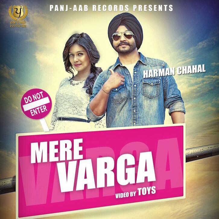 Kde Ta Avega New Punjabi Song: Mere Varga Lyrics & Video