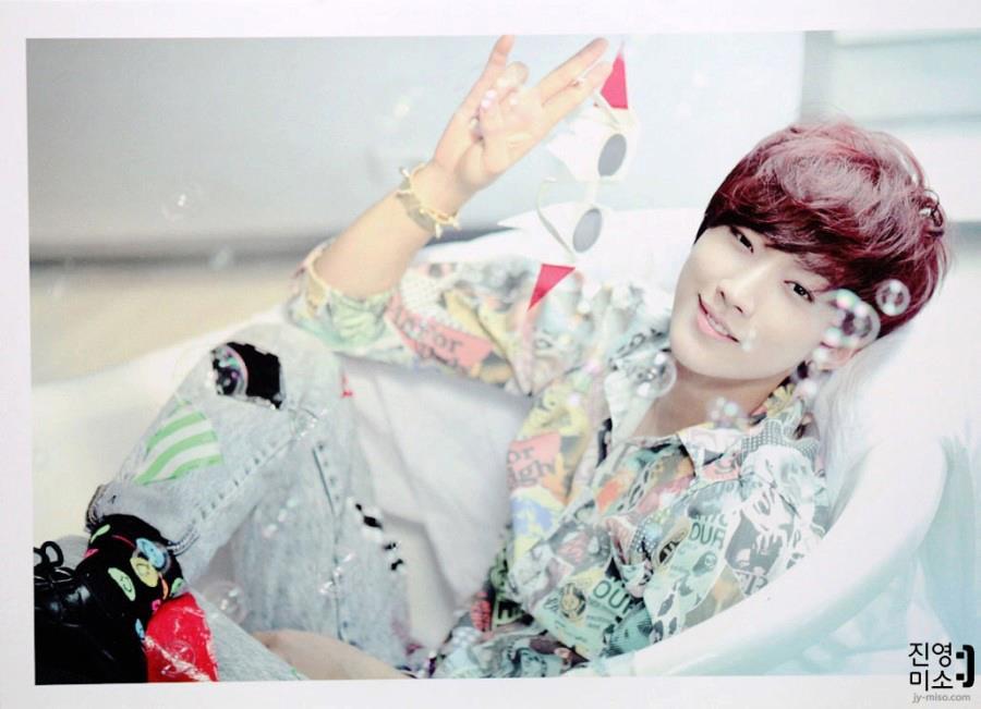 Vallerie   B1a4 Gongchan Baby Goodnight