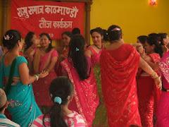 Rakhu Samaj Kathmandu TEEJ