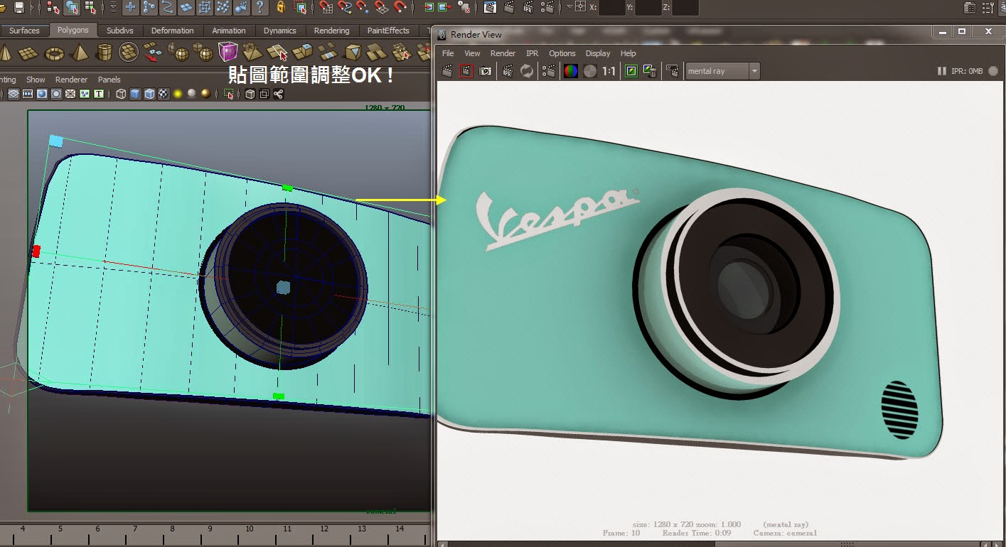 Vespa Camera Mapping 11.1