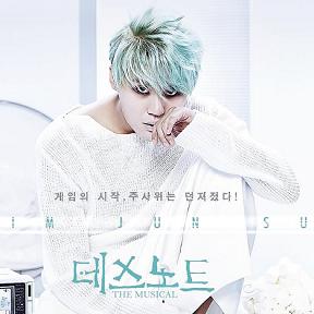 """Kim Junsu (XIA) - """"The Game Begins"""" (Death Note musical)"""