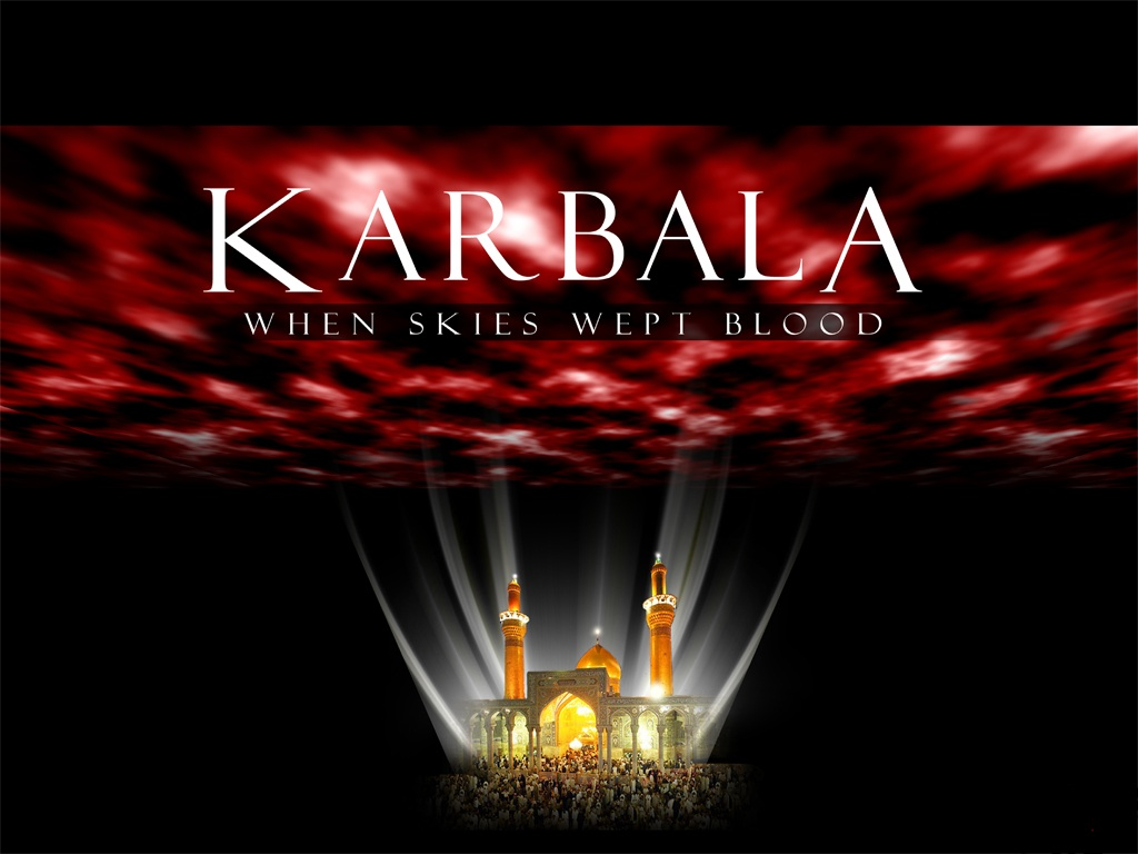 knowledge is power karbala
