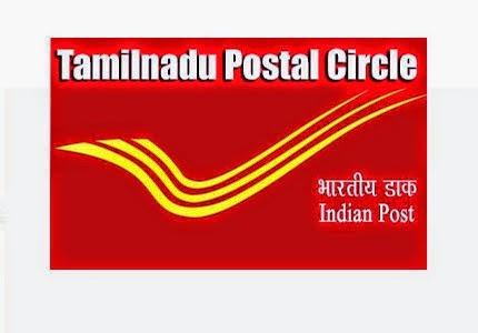 Tamilnadu Postal Department Recruitment 806 Postman/Mail Guard Posts