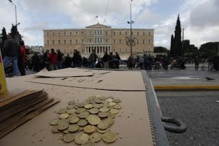 Αλητεία από ΔΝΤ: Θέλουν νέες μειώσεις σε μισθούς, συντάξεις & απολύσεις εδώ και τώρα!