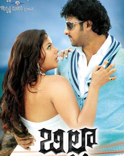 Billa Movie Images, Posters