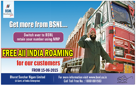 bsnl-to-withdraw-roam-free-stvs-prepaid-postpaid-moble-plans-15-june-2015