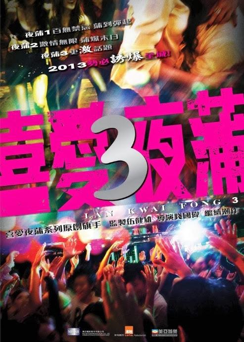 Xem phim Lan Quế Phường 3, download phim Lan Quế Phường 3