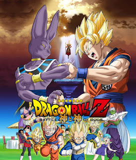 Dragon Ball Z: Battle of Gods (2013) ταινιες online seires oipeirates greek subs