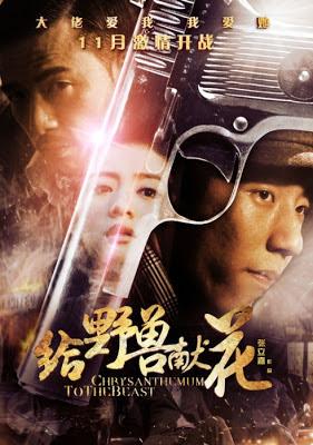 Xem Phim Loạn Thế Thượng Hải 2012