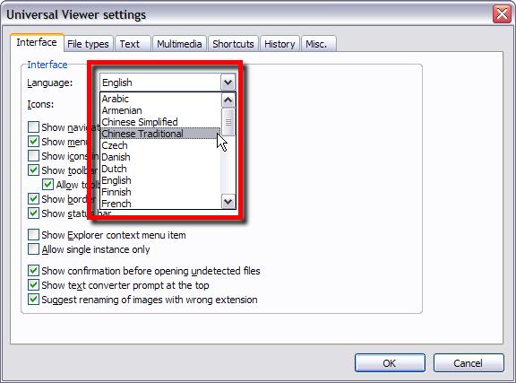 一個軟體開啟所有常見檔案格式,Universal Viewer V6.5.4.1 多國語言綠色免安裝版!