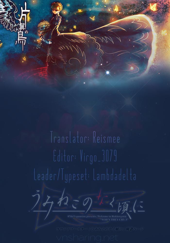 Umineko no Naku Koro ni Episode 3: Banquet of the Golden Witch chap 8 - Trang 47