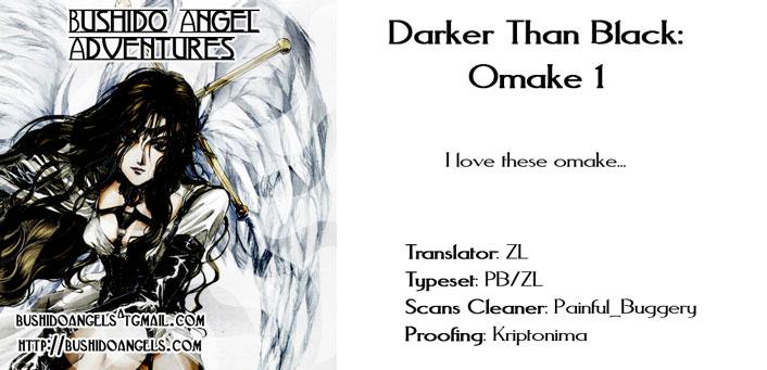Darker than BLACK - Chapter 9.5 - 1