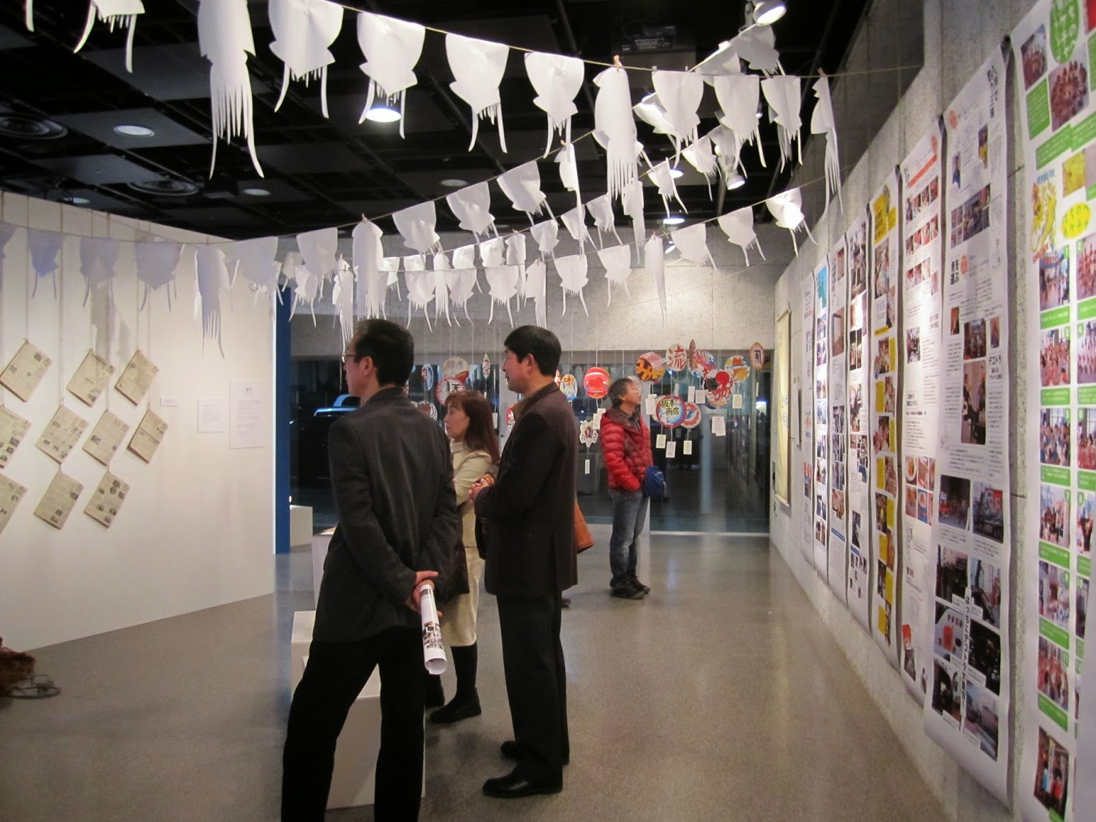 Tatsuki Masaru Gyojin Photography Exhibit Hachinohe Portal Museum Hacchi  田附 勝写真展 魚人(ぎょじん) 八戸ポータルミュージアムはっち