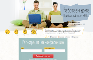 http://remotejob.foreven.ru/articles/6110