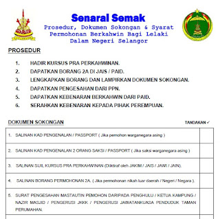 Borang 2a Jais Pdf