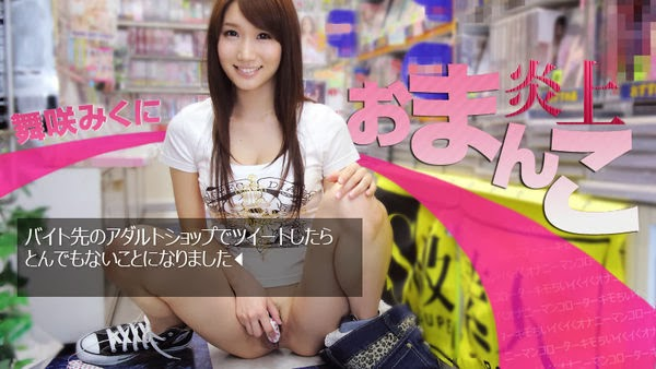 Download gratis [jav-plus] Update Japanese Porn Movie Uncensored | Watch Caribbeancom HD 821- Mikuni Maisaki