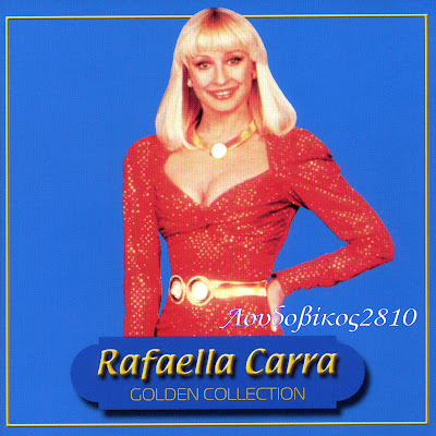 Raffaella Carra - Golden collection