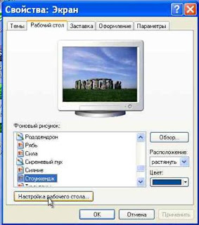 Значки Windows XP