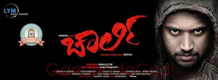 Charlie (2015) Kannada Movie Mp3 Songs Download