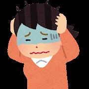 頭を抱えて悩んでいる人のイラスト(女性)