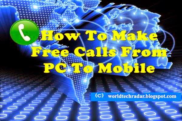 free calls image