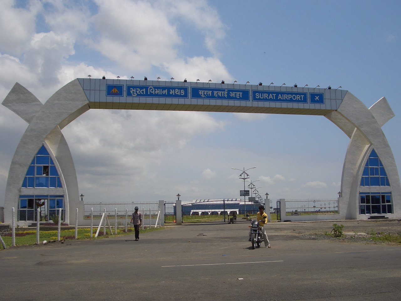 Surat AirPort main entry gate