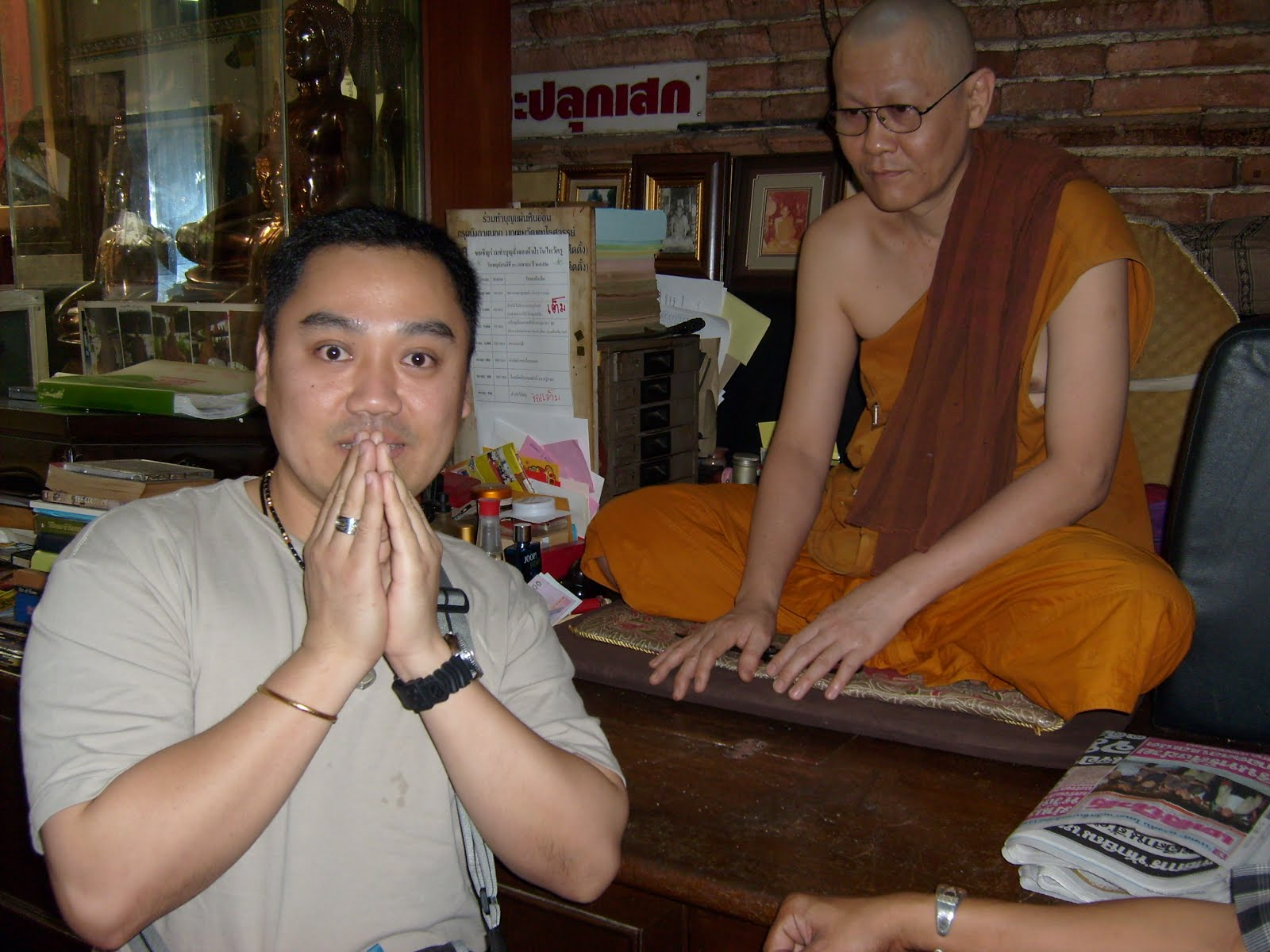 AC Chod Wat Puthaisawan