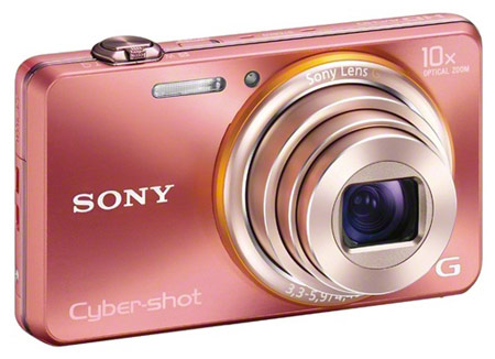 digital user manual sony cyber shot dsc wx100 user manuals instruction rh manualdigitalmera blogspot com sony cybershot g user manual sony cyber shot user manual dsc-h300