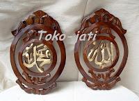 http://toko-jati.blogspot.com/2012/12/kaligrafi-allah-dan-muhammad-murah.html