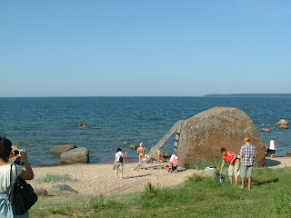 Photo of boulder in the yard of Käsmu Sea Museum