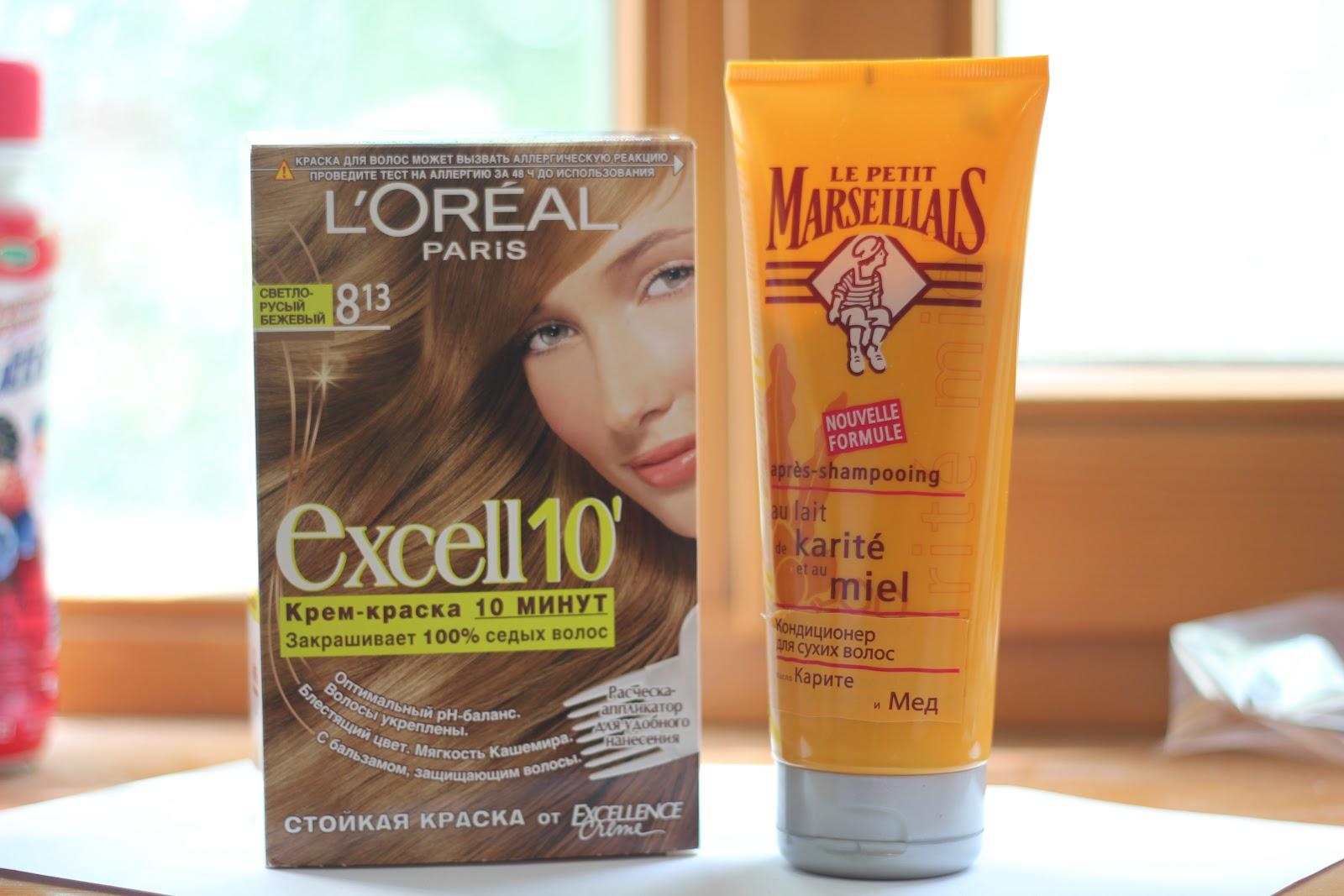 Краска для волос для седых волос