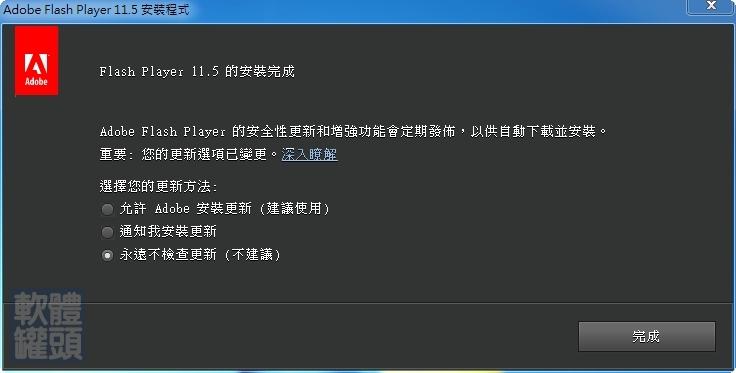 flash player файлом: