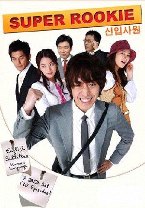 Nhân Viên Siêu Hạng VIETSUB - Super Rookie (2005) VIETSUB - (20/20)