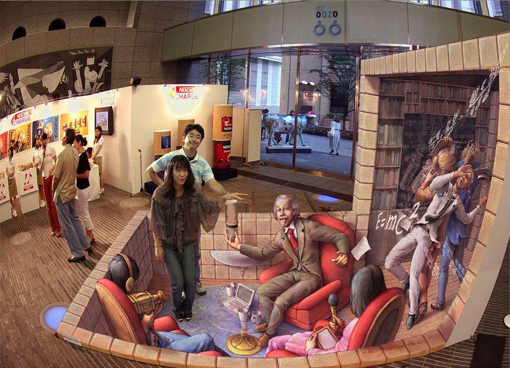 06-Einstein-is-Impressed-Kurt-Wenner-3D-Street-Pavement-Art-Painting-www-designstack-co