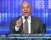 برنامج على مسئوليتى مع أحمد موسى - حلقة الأربعاء 6-5-2015