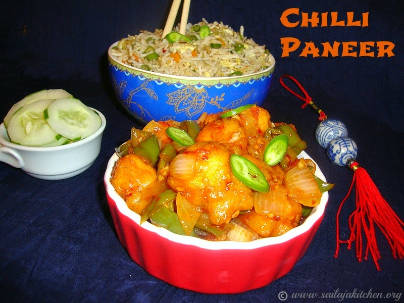 Sailaja kitchena site for all food lovers chilli paneer dry chilli paneer dry recipe chilli paneer recipe indo chinese food forumfinder Images