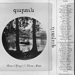 TH#14 - GARUNA