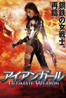 Iron Girl : Ultimate Weapon (2015)