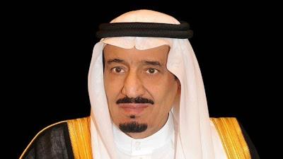 الملك السعودي: سنتعامل بكل حزم مع كل من شارك في الهجوم بقرية القديح