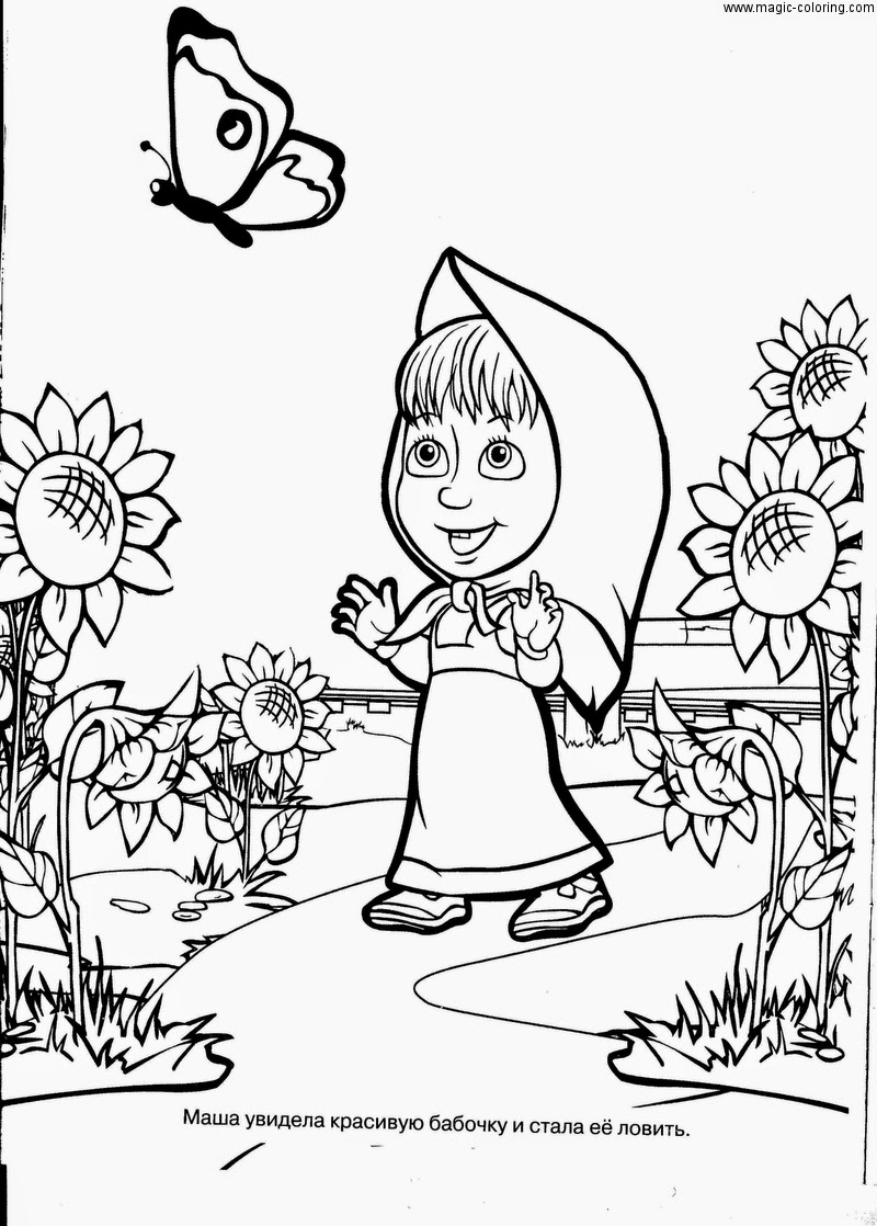 masha and bear coloring books for kids