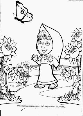 Masha and the Bear Coloring Pages Printable