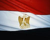 بيان المجلس الأعلى للقوات المسلحة 22 يونيو 2012