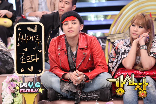 G-Dragon  Photos - Page 2 544987210