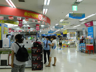 Appliances at the ET Land, Yongsan Electronics Market, Seoul