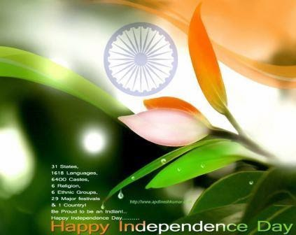 Indian independence day kavithai in tamil